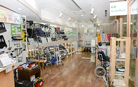 Welfare Equipment Shop
